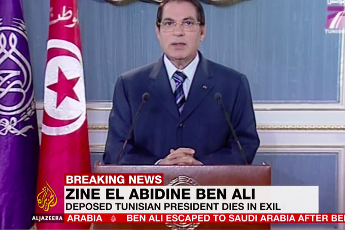 Скончался экс-президент Туниса