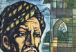 Abu Ali ibn Sino  – Tib konunlari kitob