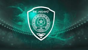 axmat_logo