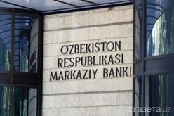 Кредит таътиллари давомида фоиз ҳисобланиши давом этади — Марказий банк