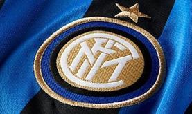 inter_logo1