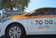 olucha-taxi